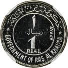 1 Riyal - Saqr (Essai) – obverse