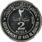 2 Riyals - Saqr (Essai) – obverse