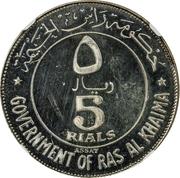 5 Riyals - Saqr (Essai) – obverse