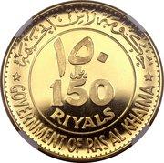 150 Riyals -  Saqr (Rome) – obverse