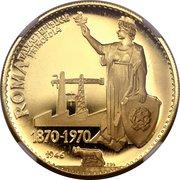 150 Riyals -  Saqr (Rome) – reverse