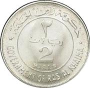 2 Riyals - Saqr – obverse