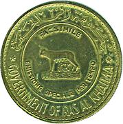 Medal - Centennial of Rome (brass) – obverse