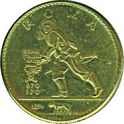 Medal - Centennial of Rome (brass) – reverse