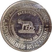 Medal - Centennial of Rome (silver) – obverse