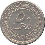 50 Dirhams - Saqr – obverse