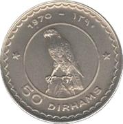 50 Dirhams - Saqr – reverse