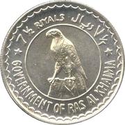 7½ Riyals - Saqr – reverse