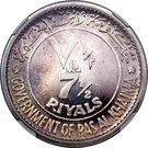 7½ Riyals - Saqr (Rome) – obverse