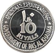 10 Riyals - Saqr (Dwight Eisenhower; Essai) – obverse