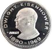 10 Riyals - Saqr (Dwight Eisenhower; Essai) – reverse