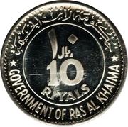 10 Riyals - Saqr (1970 World Cup) – obverse