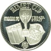 15 Riyals - Saqr (1970 World Cup) – reverse