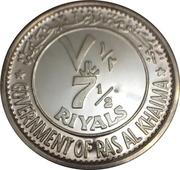 7½ Riyals - Saqr (1970 World Cup) – obverse
