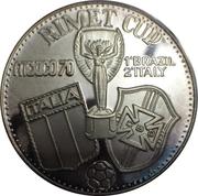 7½ Riyals - Saqr (1970 World Cup) – reverse