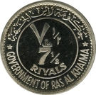 7½ Riyals - Saqr (Giacomo Agostini) – obverse