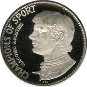 7½ Riyals - Saqr (Giacomo Agostini) – reverse