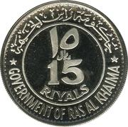 15 Riyals - Saqr (F.C. Inter) – obverse