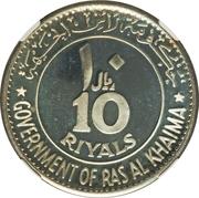 10 Riyals - Saqr (Felice Gimondi) – obverse