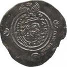 Drachm - Anonymous - Yazdigerd III type (Arab-Sasanian) – obverse
