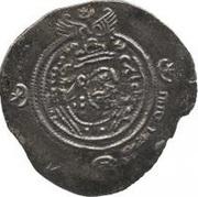 Drachm - Anonymous - Yazdigerd III type - 633-644 AD (Arab-Sasanian) – obverse
