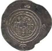 Drachm - Anonymous - Yazdigerd III type - 633-644 AD (Arab-Sasanian) – reverse
