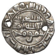 "⅙ ""Sudaysi"" Dirham - al-Nasir Ahmad bin Yahya (Sa'dah mint) – reverse"