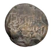 Fals - al-Mansúr-bi Alláh'Alí – reverse
