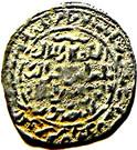 Dirham - al-Muzaffar Yusuf I – reverse