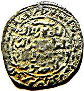 Dirham - al-Muzaffar Yusuf I - 1249-1295 AD – reverse