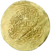 Dinar - al-Zahir Yahya – obverse