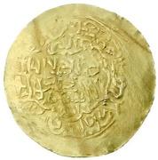 Dinar - al-Zahir Yahya – reverse