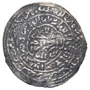 Dirham - Al-Mujahid Ali (type C - 'Adan) – reverse