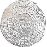 Dirham - Al-Mujahid Ali - 1322-1363 AD (al-Mahjam) – obverse