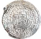 Dirham - Al-Mujahid Ali (al-Mahjam) – reverse
