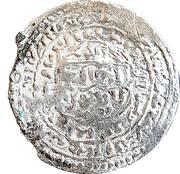 Dirham - Al-Mujahid Ali - 1322-1363 AD (al-Mahjam) – reverse