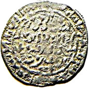 Dirham - al-Muzaffar Yusuf I - 1249-1295 AD – obverse