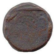 1 Paisa - Shah Alam II (Ratlam) – obverse