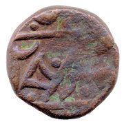 1 Paisa - Shah Alam II (Ratlam) – reverse