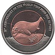 2 Dollars (WWF) – reverse