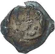 1 Pfennig - Otto II. – reverse