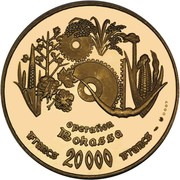 20 000 Francs CFA (10th Anniversary Of Independence) – reverse