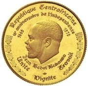 1000 Francs CFA (10th Anniversary of Independence) – obverse
