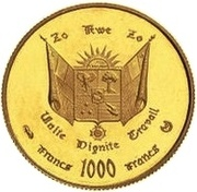 1000 Francs CFA (10th Anniversary of Independence) – reverse