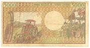5000 Francs -  reverse