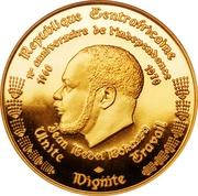 3000 Francs CFA (Martin Luther King) – obverse