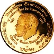 5000 Francs CFA (20th Olympiad - Munich) – obverse