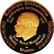 10 000 Francs CFA (25th Anniversary United Nations ) – obverse