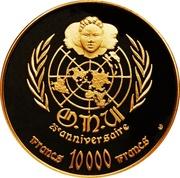 10 000 Francs CFA (25th Anniversary United Nations ) – reverse