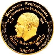 20 000 Francs CFA (Operation Bokassa) – obverse